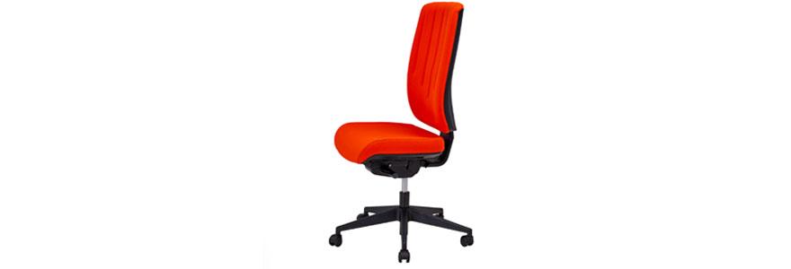chaise dactyo